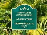 65 Seton Trail - Photo 3