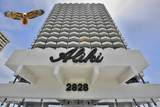 2828 Atlantic Avenue - Photo 2