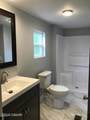 23910 Coon Road - Photo 12