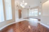1322 Osprey Nest Lane - Photo 4
