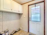 1572 Hickory Street - Photo 15