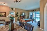 1 Westbriar Lane - Photo 6