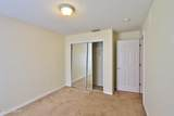 1105 Southland Court - Photo 3