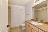 940 Village Trail - Photo 15
