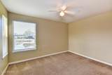 940 Village Trail - Photo 16