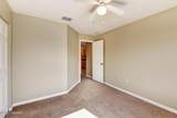 940 Village Trail - Photo 20