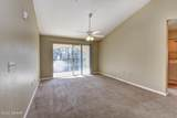 940 Village Trail - Photo 5