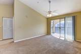 940 Village Trail - Photo 7