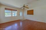 1841 Golfview Boulevard - Photo 9