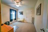 105 Mableberry Court - Photo 17