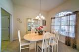 105 Mableberry Court - Photo 4