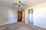 1584 Anniston Avenue - Photo 11