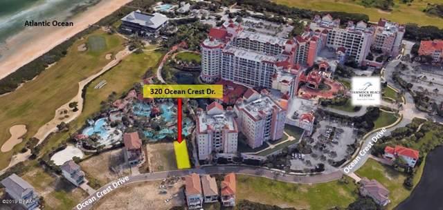 320 Ocean Crest Drive, Palm Coast, FL 32137 (MLS #1064566) :: Cook Group Luxury Real Estate