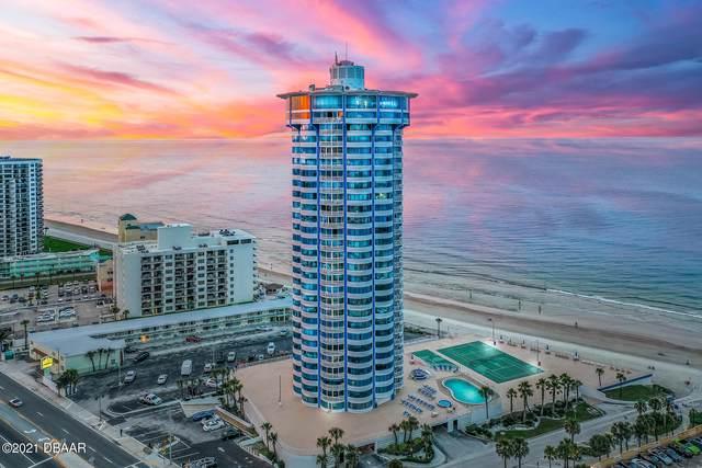 2625 S Atlantic Avenue 21NE, Daytona Beach Shores, FL 32118 (MLS #1083636) :: Florida Life Real Estate Group