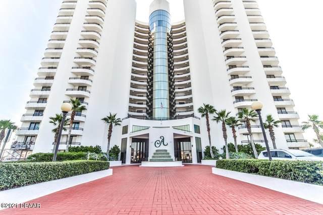 3757 S Atlantic Avenue 701 And 702, Daytona Beach Shores, FL 32118 (MLS #1087799) :: Momentum Realty