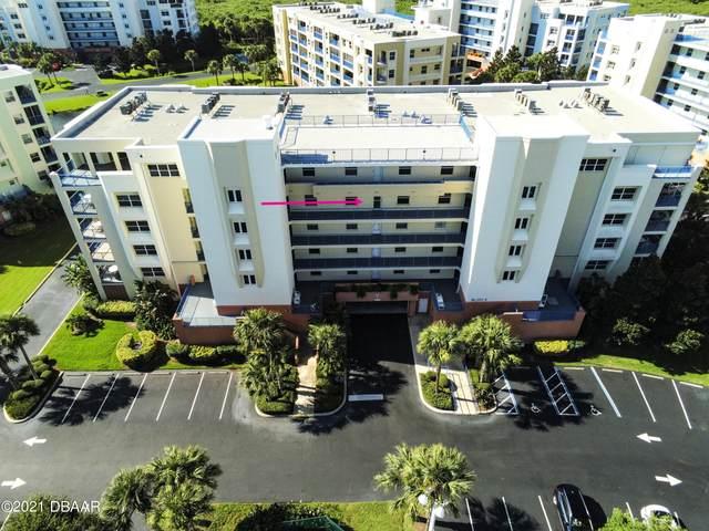 5300 S Atlantic Avenue 8-504, New Smyrna Beach, FL 32169 (MLS #1088931) :: Momentum Realty