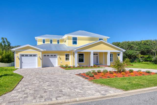 12 S Mar Azul S., Ponce Inlet, FL 32127 (MLS #1068535) :: Florida Life Real Estate Group