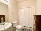 3043 White Birch Drive - Photo 7