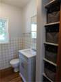 1823 9th Avenue - Photo 7