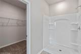 2629 13th Avenue - Photo 13