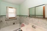 3201 Hull Avenue - Photo 13