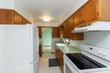3201 Hull Avenue - Photo 8