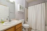 8601 Westown Parkway - Photo 13