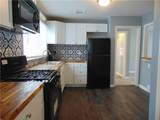 805 Payton Avenue - Photo 8