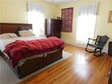1309 Broad Street - Photo 10