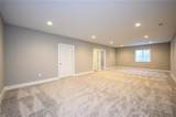 520 Heritage Lane - Photo 16