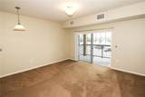 1250 Magazine Road - Photo 10