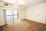 1250 Magazine Road - Photo 11