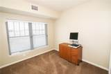 1250 Magazine Road - Photo 12