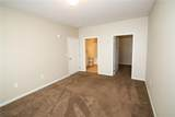 1250 Magazine Road - Photo 15