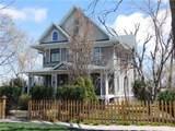 932 Elm Street - Photo 2