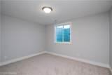 5310 17th Street - Photo 30