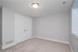 5310 17th Street - Photo 31