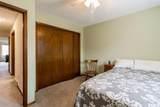 4841 Woodland Avenue - Photo 9