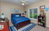 2500 Country Side Place - Photo 12