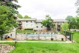 9523 University Avenue - Photo 2