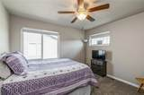 767 Conner Court - Photo 10