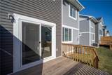 9646 Turnpoint Drive - Photo 23