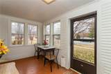 1221 Kellogg Avenue - Photo 3