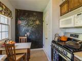 2417 49th Place - Photo 10