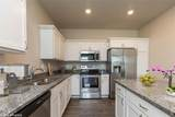 9545 Starview Drive - Photo 5