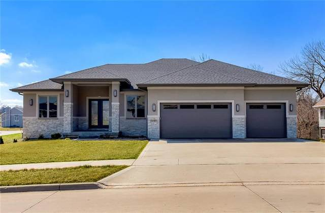 14906 Sheridan Avenue, Urbandale, IA 50323 (MLS #602813) :: Better Homes and Gardens Real Estate Innovations