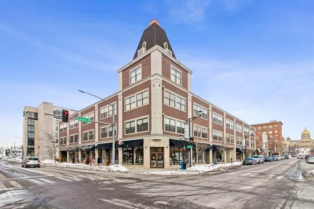 400 E Locust Street #307, Des Moines, IA 50309 (MLS #622151) :: EXIT Realty Capital City