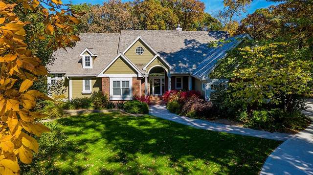 7101 Forest Drive, Johnston, IA 50131 (MLS #623336) :: EXIT Realty Capital City