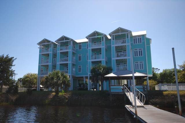 7086 Sw Hwy 358 3D, Steinhatchee, FL 32359 (MLS #780374) :: Compass Realty of North Florida