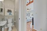 1359 Excelsior Ave - Photo 19